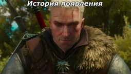 The Witcher Lore Ведьмаки