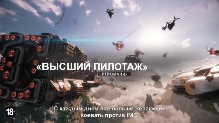 Трейлер максимального издания Titanfall 0
