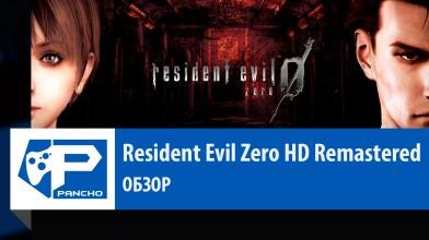 Resident Evil Zero HD Remastered - Обзор. (История серии Resident Evil - часть 2.2)