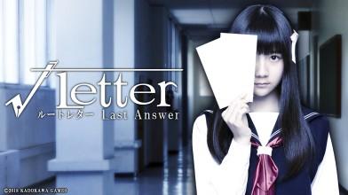 Сюжетный трейлер Root Letter: Last Answer