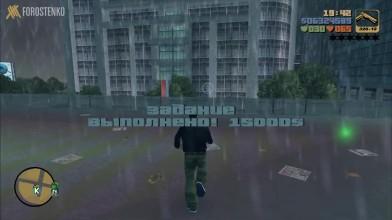 Сколько заработал Клод в GTA III?