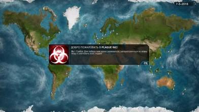 Plague Inc: Evolved Прохождение На Русском #11 - ЗАРАЗА ГРИБКА