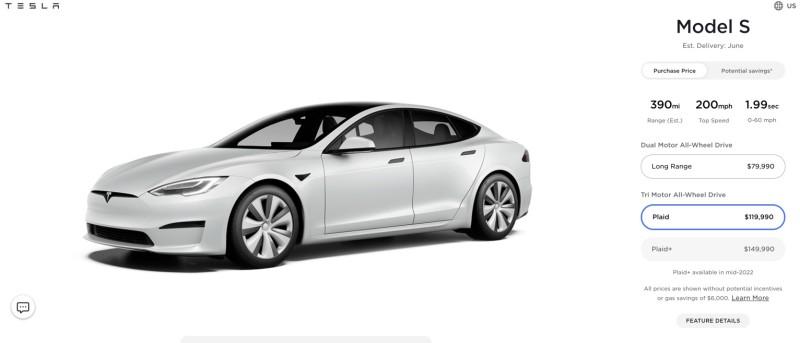 Tesla ставит крест на более скоростной версии Model S Plaid