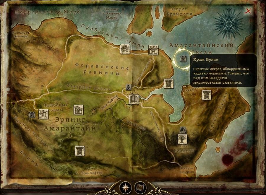 Dragon Age пробуждение скачать торрент - фото 11
