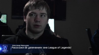 League of Legends ANX Smurf