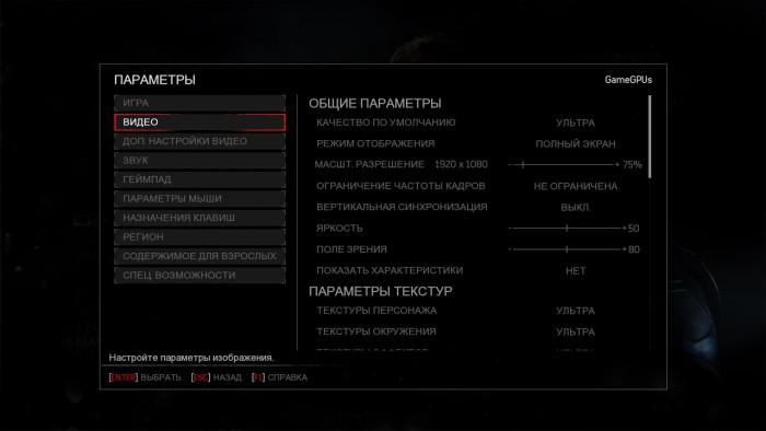 Gears of War 4 06.10.2016 11 29 08