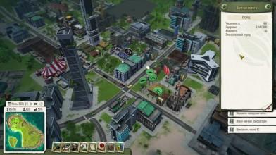 """Tropico 5 """"Фиктивная война ч26"""""""