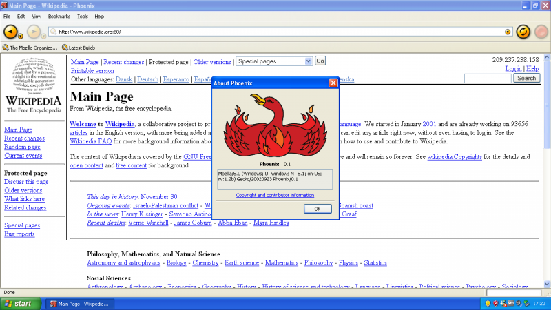 Интерфейс Phoenix 0.1 под Windows XP