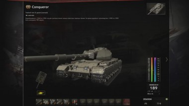 World of Tanks SUPER CONQUEROR самые подробные характеристики ТТХ
