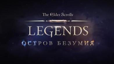 """Трейлер сюжетного дополнения """"Остров безумия"""" для TES: Legends"""