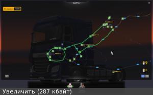 скачать карту украина для евро трек симулятор 2 - фото 2