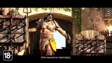"For Honor Grudge and Glory - трейлер ""Гладиатор"""