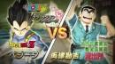 """J-Stars Victory Vs """"Геймплейный трейлер Jump Festa 2014 (PS3/Vita)"""""""