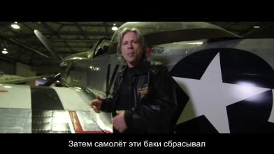 World of Warplanes - Дневники с Брюсом. Эпизод 9 - P 51 Mustang