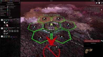 Warhammer 40,000- Gladius - Relics of War - Некроны