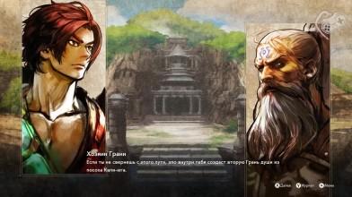 Z. Обзор Soul Calibur