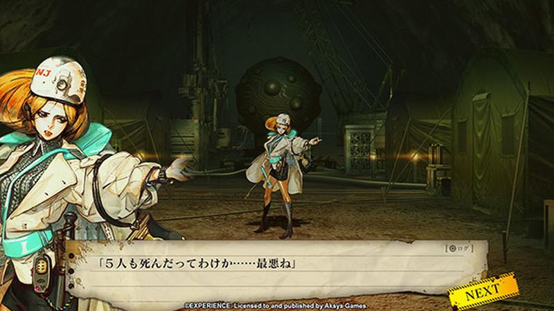 Что это за Йоми? Undernauts: Labyrinth of Yomi обзавелась релизным окном