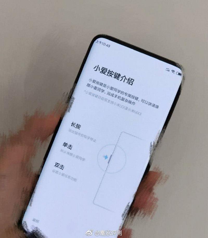 Xiao AI — отдельная кнопка для голосового помощника в смартфонах Xiaomi • Mobile-review.com — Новости