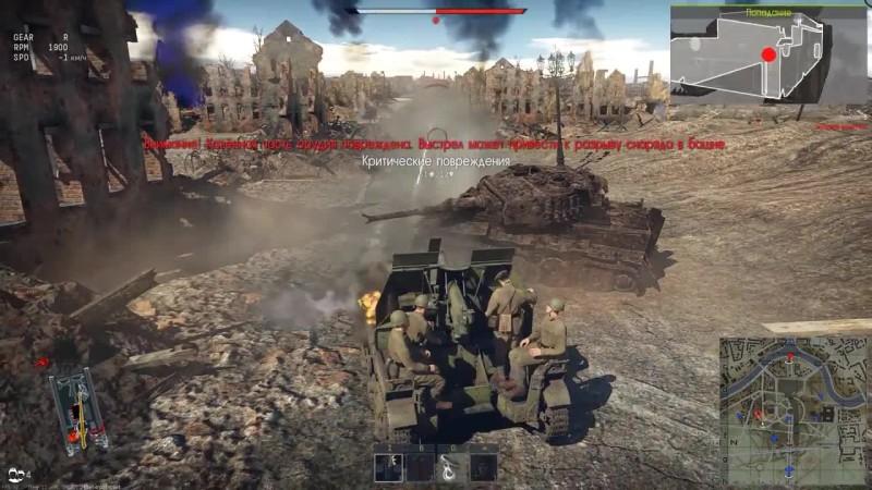 Боекомплект по карманам на СУ-5-1 в War Thunder