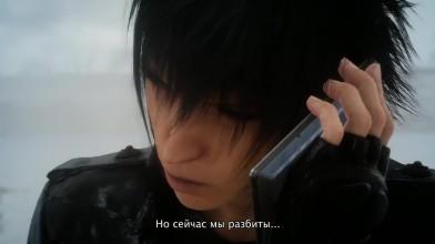 Final Fantasy XV - Освободите свое королевство (Русские субтитры)