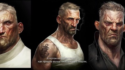 Dishonored 2-создание Карнаки