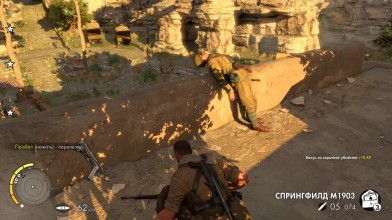 """Sniper Elite 3 - """"Приколы, баги, фейлы"""""""