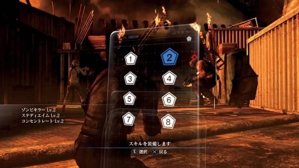 Resident Evil 5 Split Screen Pc Mod
