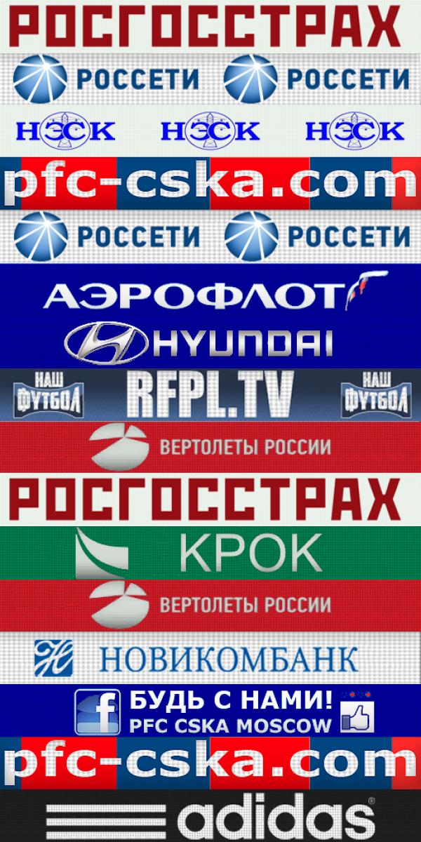 Skyrim скачать на русском