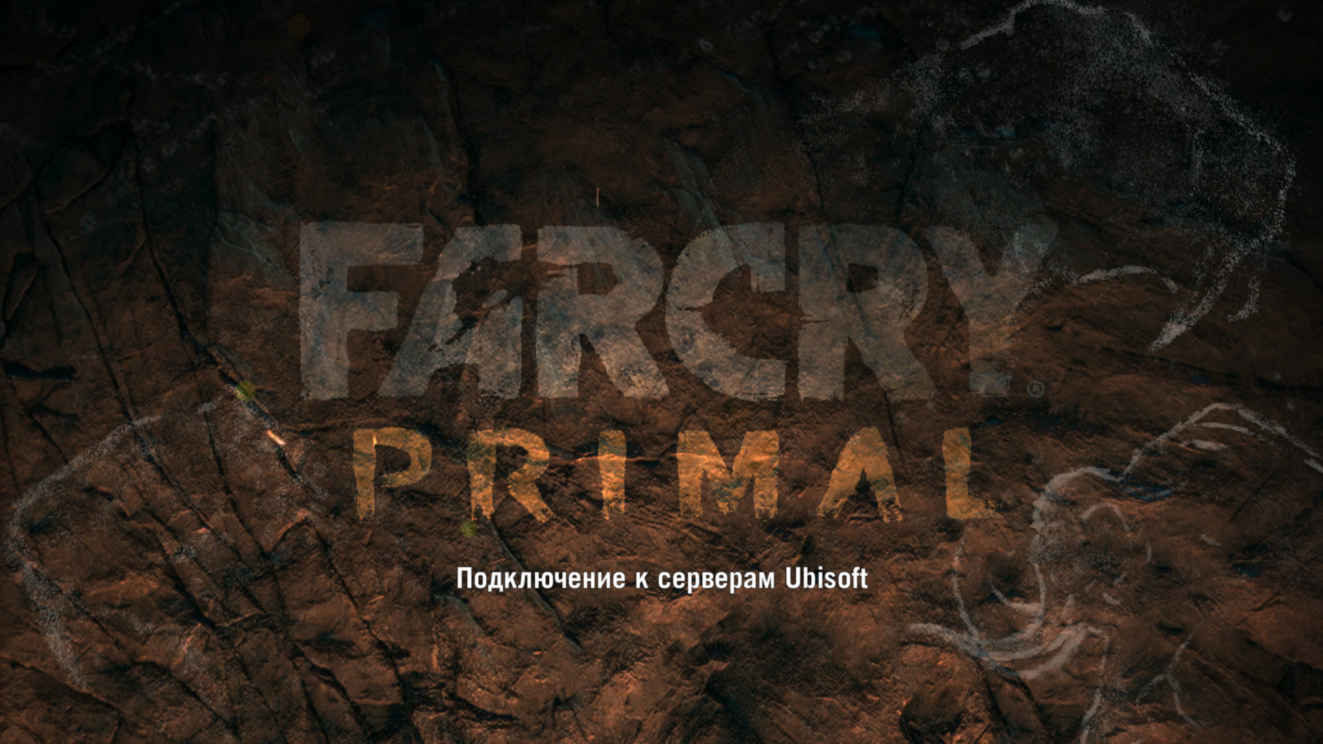 Игры для пк скачать через торрент на русском.