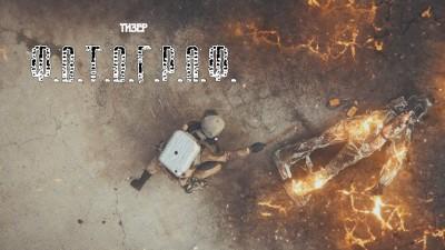 Анонсирован фильм по игре STALKER - Ф.О.Т.О.Г.Р.А.Ф.