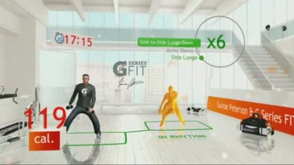 "Your Shape: Fitness Evolved ""G Series Fit Trailer"""