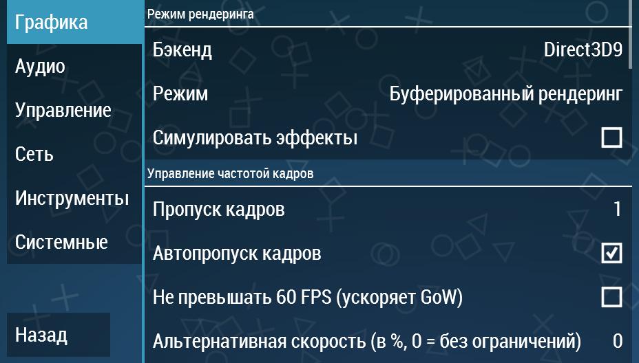http://i.playground.ru/i/68/06/71/00/blog/content/goro8q8b.png