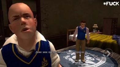 Bully - недообзор эпохальной игры!