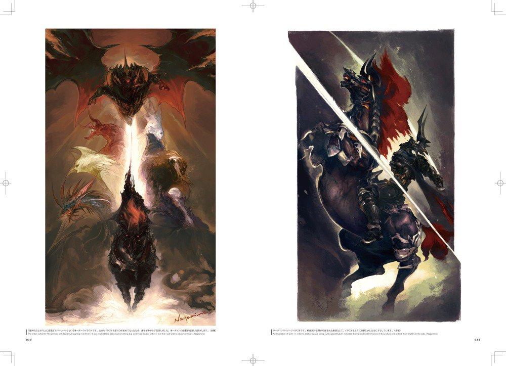 Final fantasy xiv a realm reborn artwork