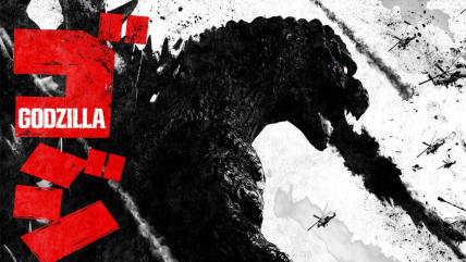 Бокс Арт игры Godzilla The Game