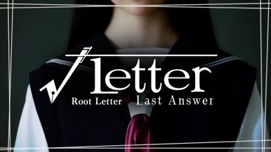Трейлер Root Letter: Last Answer