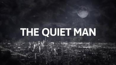 Шуточный трейлер Quiet Man