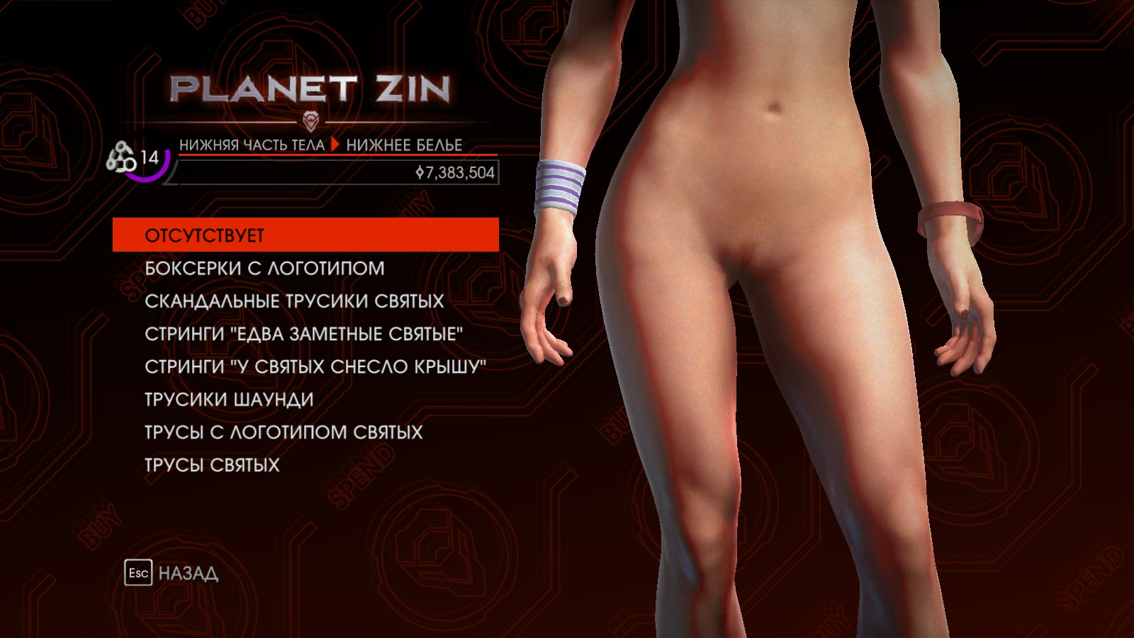 Nude tit saints row anime photos
