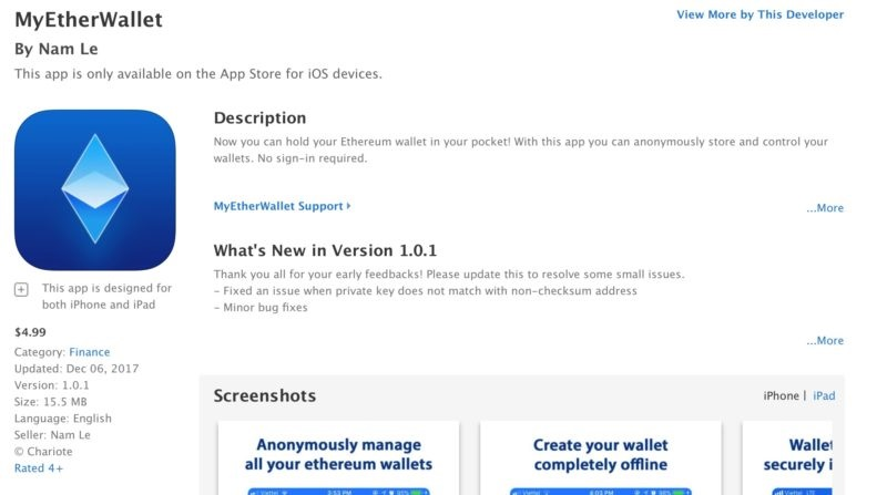 Фейковый кошелек MyEtherWallet вышел втоп App Store