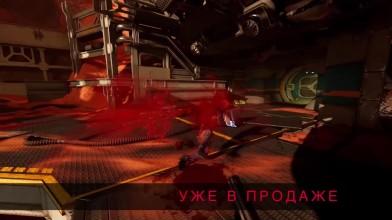 Трейлер к выходу Doom VFR