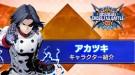 Трейлерс персонажем Akatsuk для BlazBlue: Cross Tag Battle