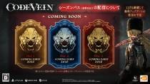 Новые DLC входящие в Season Pass в Code Vein выйдут в начале 2020 года