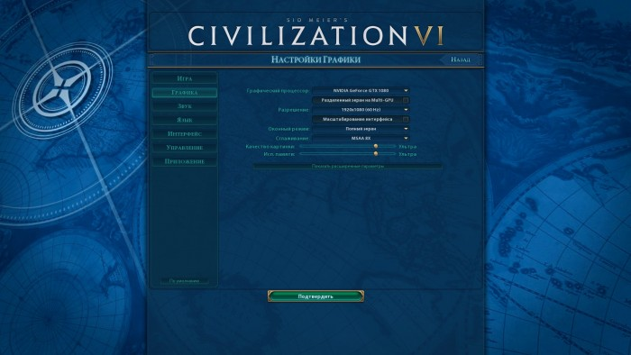 CivilizationVI 2016 11 18 23 41 25 375