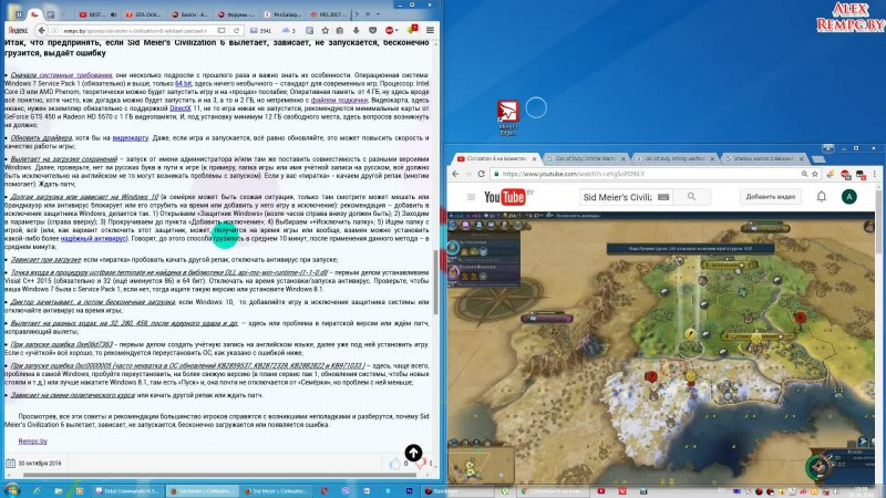 Sid Meier's Civilization 6 вылетает, зависает, не запускается, бесконечная загрузка, ошибка.