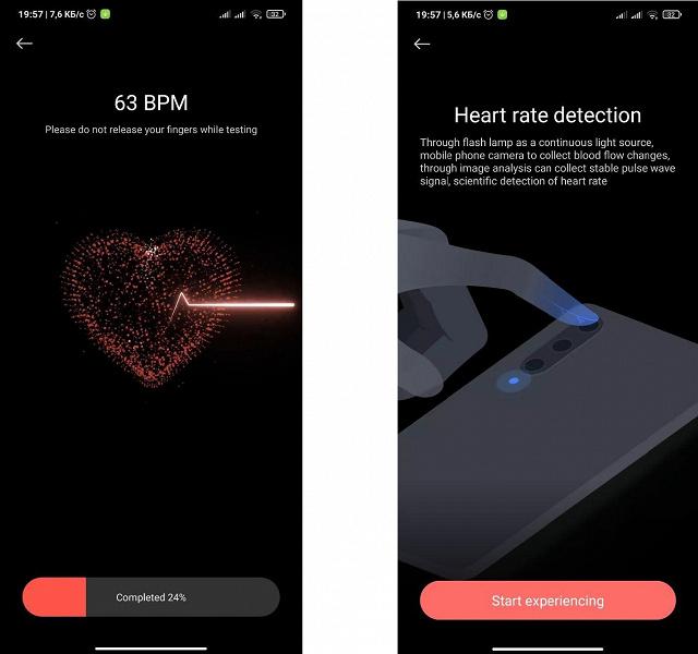 Смартфоны Xiaomi и Redmi научились измерять пульс без специального датчика