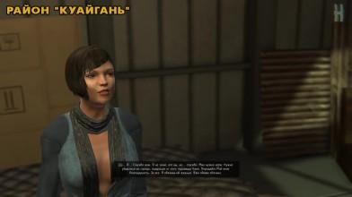 """Deus Ex: Human Revolution - Получение достижения """"Тухлое дело"""""""