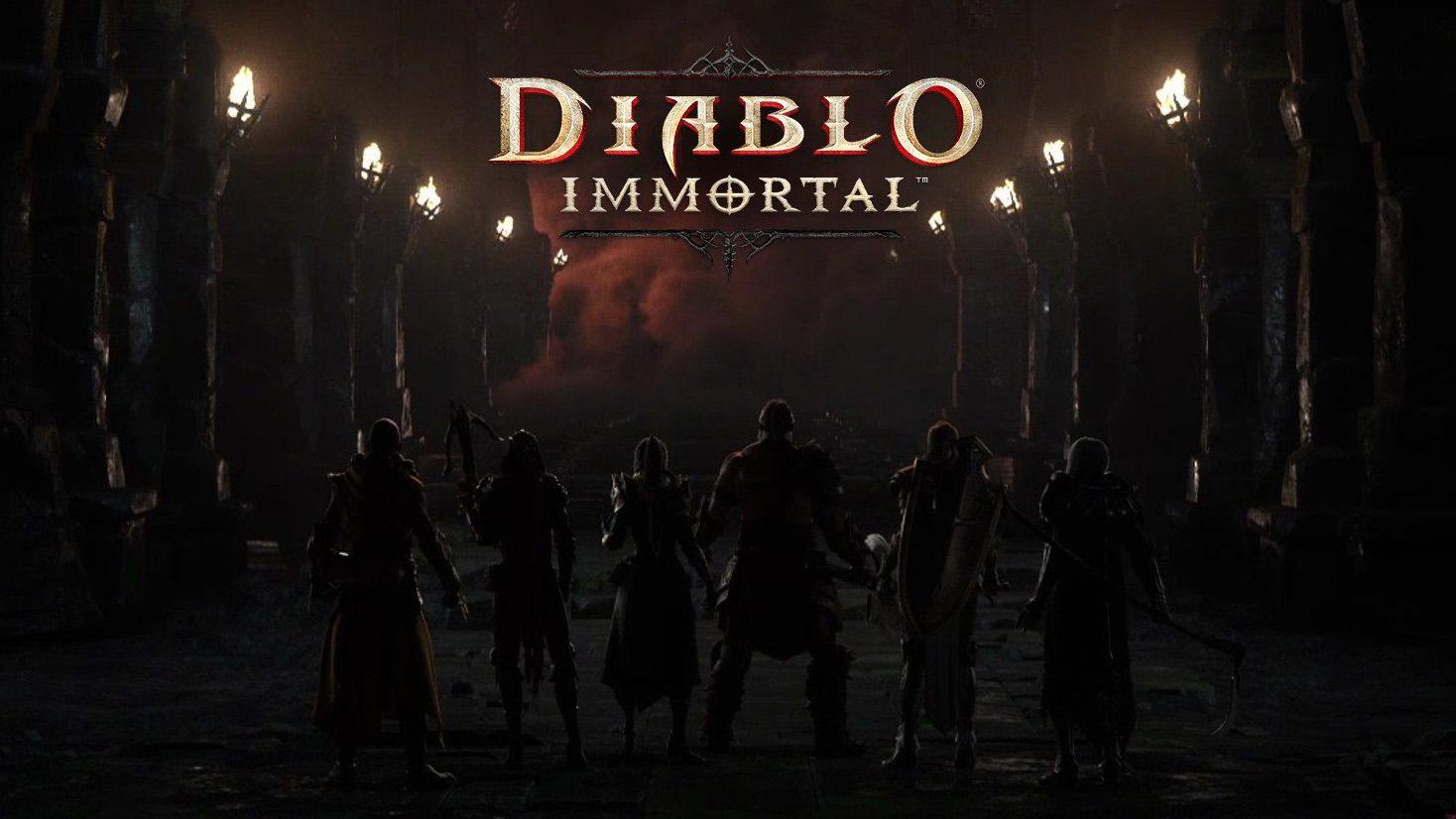 Diablo Immortal может выйти до 12 февраля 2021 года