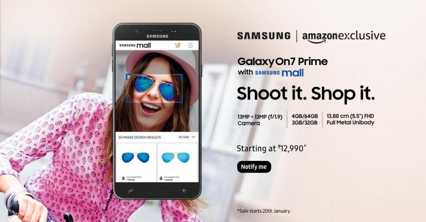 Стала известна дата официального анонса телефона Самсунг Galaxy S9