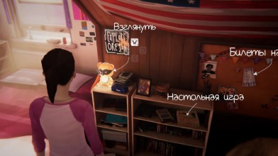 Полное прохождение DLC - Life is Strange: Before the Storm Farewell
