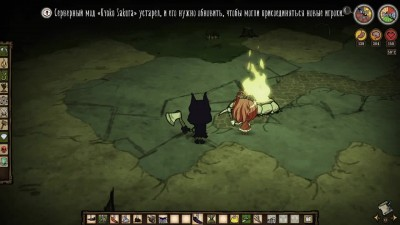 Don't Starve Together - Бэтмен Выживает!